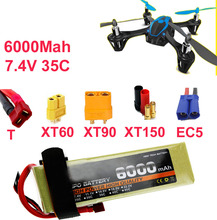 high rate battery 2s 35c 7.4v 6000mah aeromodeling battery aircraft li-poly battery 35C low resistance rechargeable fpv battery