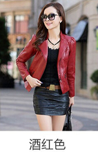 The New European and American Women 's Fashion Leather Short Jacket Slim Women' s Leather Jacket Motorcycle PU Leather