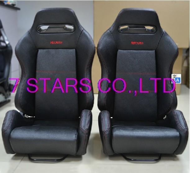 Car seat modification/RECARO Lu skin car seat safety seat