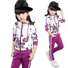 Новинка, демисезонная одежда для активного отдыха для девочек, куртка с цветочным рисунком, спортивные толстовки + брюки, комплект из 2 предметов, костюм для детей, комплекты одежды для девочек
