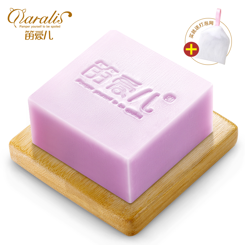 ФОТО 1Pcs Lavender Handmade Soap Face care Deeply Clean Oil-Control Remove Acne Blackhead Remover Clean Pores Skin Care Whitening