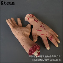 2018 New Broken Finger Hand Blood Horror Halloween Decoration Severed Bloody Limbs Hand Novelty Dead Broken