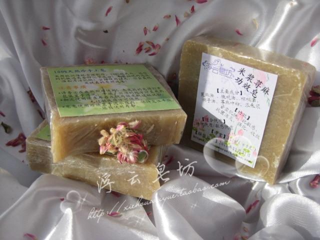 Handmade soap sensitive tight skin rice milk soap 115g