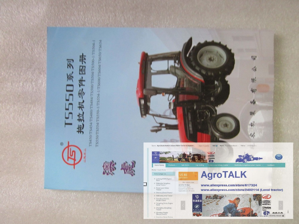 цена KM554  tractor set of  front drive half shaft left and right parts number 454.31.115 and 454.31.110 онлайн в 2017 году
