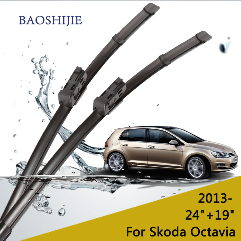 Wiper blades for Skoda Octavia ( from 2013 onwards ) 24+19 fit push button type wiper arms only HY-075