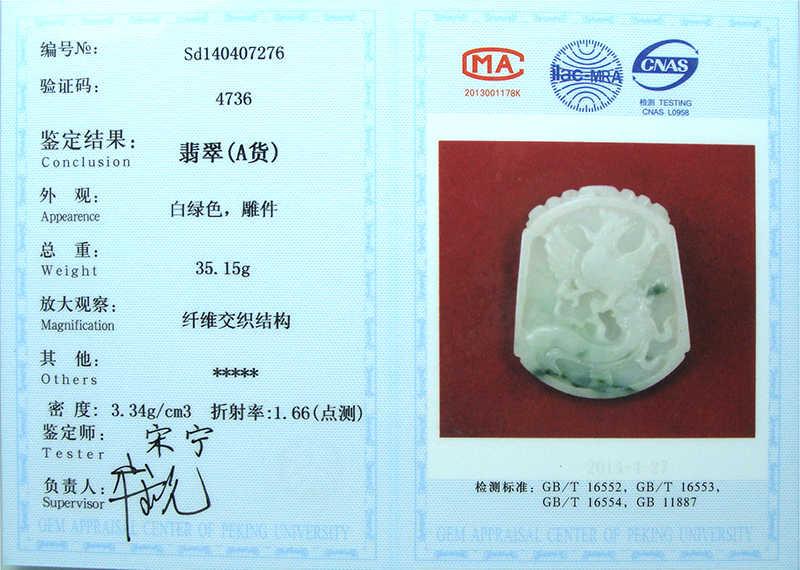 CYNSFJA Real Certified ナチュラルグレード A ビルマ硬玉女性の護符チャームフェニックス緑のヒスイのペンダント手彫ベストギフト