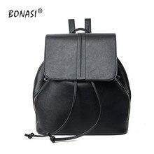 2017, Новая мода из искусственной кожи Рюкзаки Для женщин сумка Водонепроницаемый шнурок Bagpack
