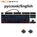 Metoo Zero Wired Backlit Mechanical Gaming Keyboard with 104/87 Keys Blue Switch Russian Stickers for gamer dota 2 pk anne pro