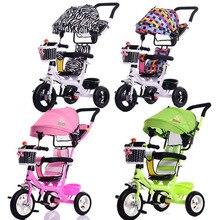 Портативный Детский трицикл для детей ясельного возраста, велосипедная тележка, коляска, съемная для мытья, трансформер, трехколесный велосипед, коляска, велосипед, 12 м~ 6 лет