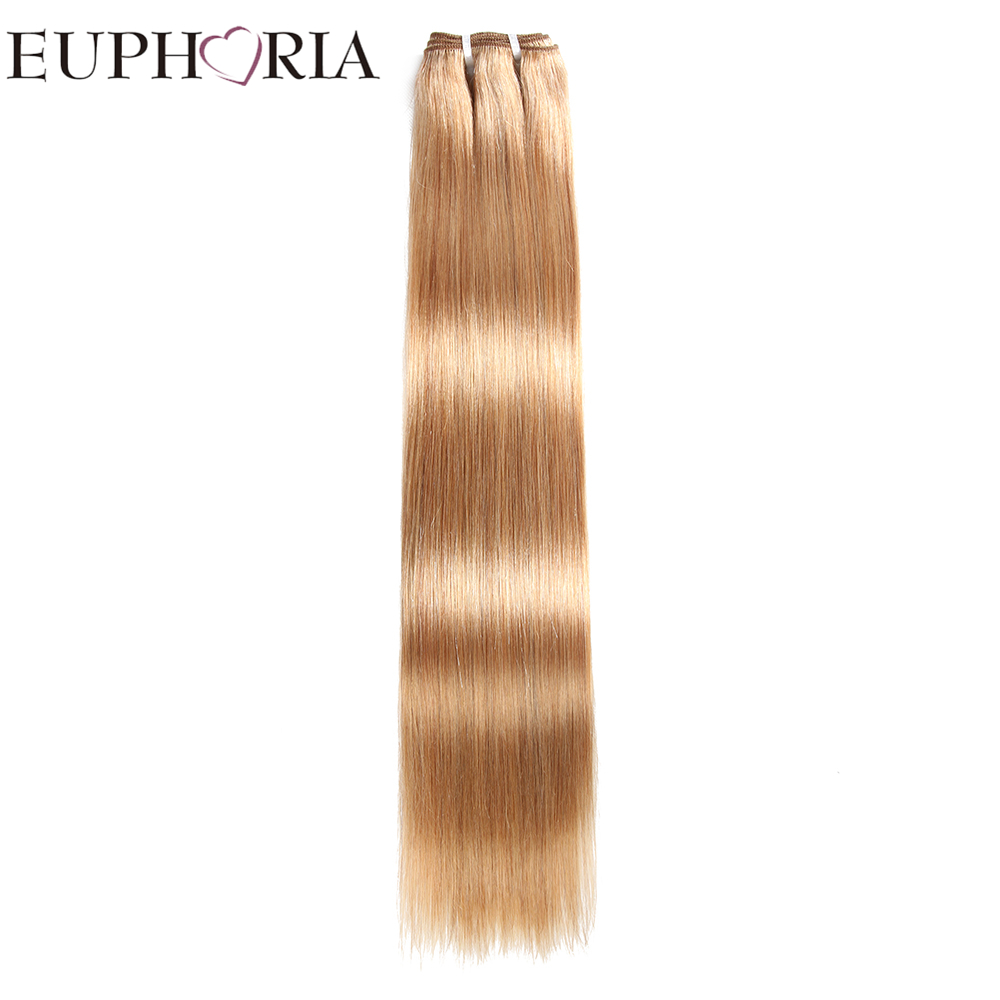 EUPHORIA Brazilian Yaki Straight Hair Bundles 8-22inches 100% Human Remy Hair Weave Extensions Blonde 27# 1 Piece Free Shipping