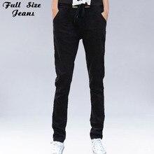 最高品質の高弾性ウエストハーレムデニムルーズ黒のジーンズの女性プラスサイズのボーイフレンドジーンズ Xxl Xxxl 5Xl