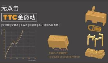 5 sztuk/paczka oryginalny TTC złoty/srebrny mikro przełącznik myszy kamyczki ozdobne 30 milionów życia