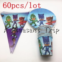 60pcs Mask Man Theme 20 Plates 20cups 20 Flag Happy Birthday Party Supplies 20person Party Decoration