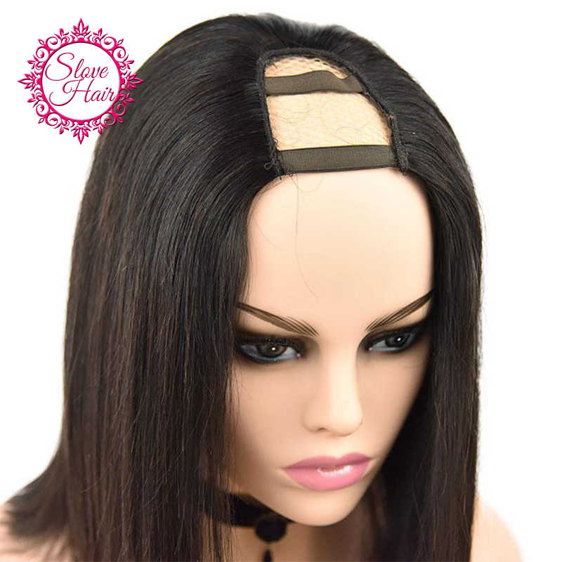 U Part Short Bob Wig No Lace Remy Brazilian Straight Human Hair Wigs Can Choose Middle Left Side Part On Front 130% 150% Slove