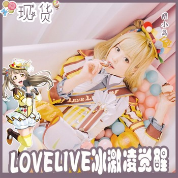 LoveLive! Minami Kotori/Nico Ice Cream Awaken Cosplay Costume All Members Fancy Dress Outfit Halloween Party Costumes for Women 1