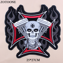 ZOTOONE Skull Big Punk Patch Iron On Embroidered Rock For Jacket Jeans Clothes DIY Apparel Accessories Sewing Applique E