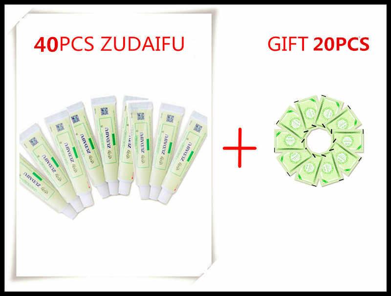 60 peça = 40 peça zudaifu psoríase cremes + presente 20 peça zudaifu 2.3g sem caixa de varejo