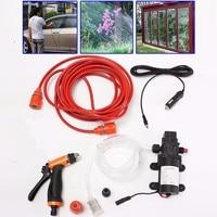 80W 12V 130PSI Portable High Pressure Car Electric Washer Car Washing Machine Water Pump Set