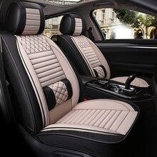 5D автомобильные чехлы-Стайлинг автомобиля подушки сиденья автомобиля площадку, подушки сиденья авто для Audi BMW Toyota Форд Mazda Volkswagen внедорожник