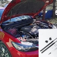 Для Mazda 6 Atenza Автомобильная передняя крышка капота двигателя гидравлический стержень, пружинный упор амортизатор кронштейн автомобиля-Стайлинг
