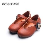 CCTWINS дети 2018 осенние модные вечерние детская обувь из натуральной кожи малыша женские туфли на плоской подошве; Большие размеры 31–47 для мал...