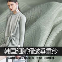 Super American and Korean delicate drape heavy yarn fabric soft metal gloss dress dress fabric