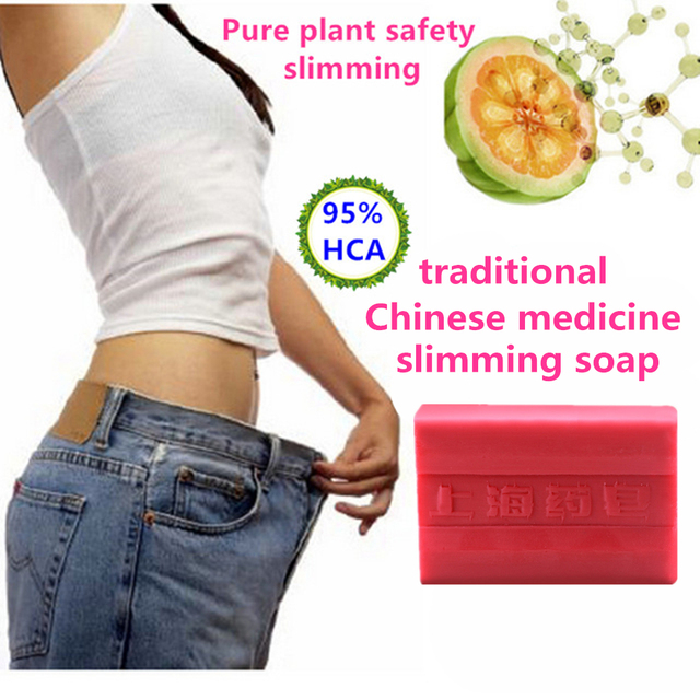 Fast Burning Fat Chinese herb Soap Slimming Body Creams Weight Loss Products Fat Burning Anti Cellulite means for slimming Patch 5