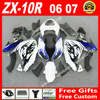 Hot Sale Fairings For Kawasaki ZX10R 06 07 Black White With Blue Flames 2006 2007 ZX