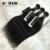 Produtos para o Cabelo 3 pcs BQ Grau 7A Não Transformados Cabelo Virgem Feixes Retos Brasileiros Mink Remy Weave Extensão Do Cabelo Humano # 1b