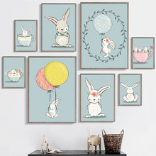 7-Space Wall Art Posters And Prints Modern Kawaii Watercolor Rabbits Canvas Painting For Kids Room Nursery Pictures Decor