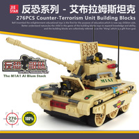Fun Children S Building Blocks Toys Compatible Lego Anti Tank Model Children Intelligence Education Building Blocks