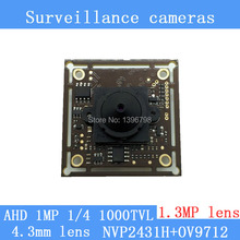 "AHD 1000TVL surveillance camera night vision 1.3MP 4.3mm pinhole lens 1MP Coaxial 1/4 ""CMOS NVP2431H + OV9712 chip Camera Module"