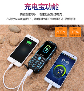 Image 4 - זול מיני כוח בנק טלפון KUH T3 גדול קול חיצוני עמיד הלם נייד טלפון 2.4 אינץ כפולה פנס מהיר חיוג מחוספס הסלולר