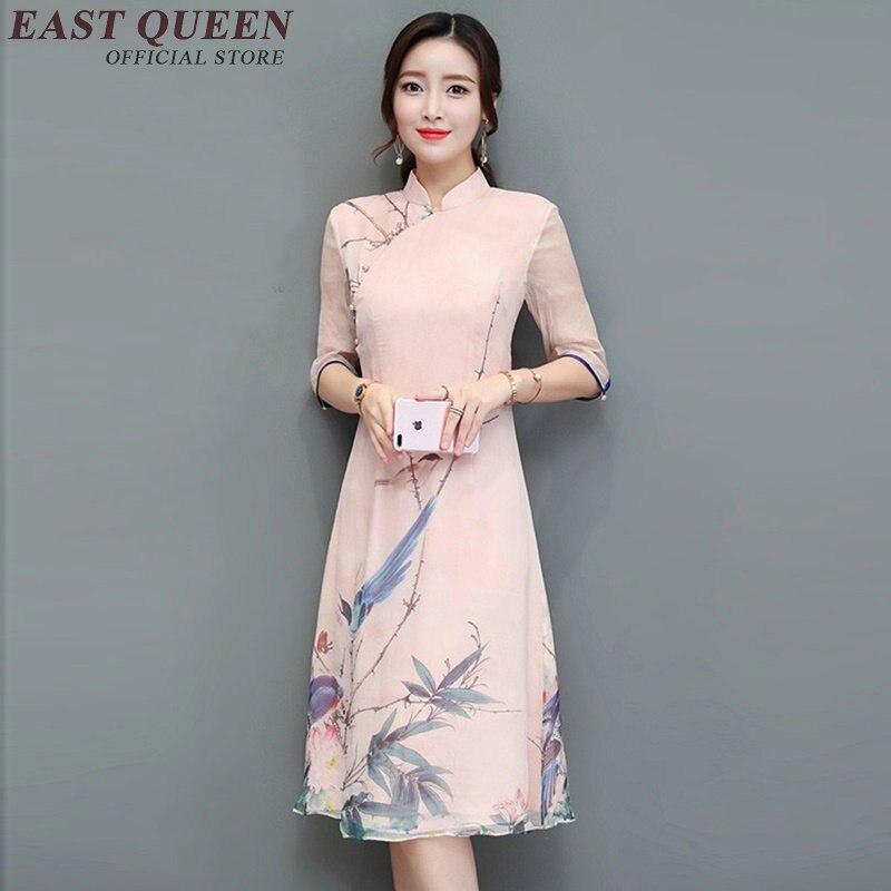 Traditional Dress Cheongsam Oriental-Style Elegant Chinese Modern Women YQ Modified AA2933
