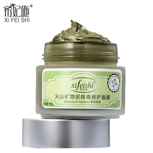 Deep Cleansing Volcano Facial Mask Anti-inflammatory Anti-acne Remover Black Head Whitening Award Detox Mud Face ZD10