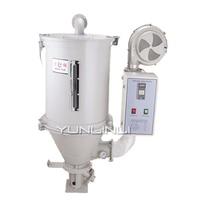 Plastic Dryer 50kg Drying Machine For Granular Hopper Oven Plastic Injection Molding Machine Tools SL 50