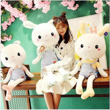 WYZHY Cute creative strap rabbit down cotton plush toy bunny doll send girls children birthday gift 100CM
