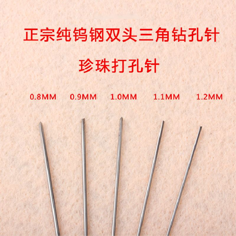 10PCS/LOT Pearl Holing Needle Pearl Punching Machine Tungsten Steel Punch Needle Pearl Core Drill Double Triangle Hole Injection  цены