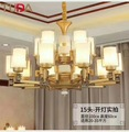TUDA LED Kronleuchter Chinesischen Stil Kronleuchter Wohnzimmer Schlafzimmer Restaurant Milchglas Zink legierung Kronleuchter E27 110 V 220 V-in Pendelleuchten aus Licht & Beleuchtung bei