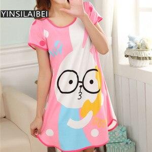 Новое поступление, летнее милое ночное белье с коротким рукавом, ночная рубашка из молочного шелка, Женское ночное белье, домашняя одежда, халат, кимоно, пижама, SR005 #10P28