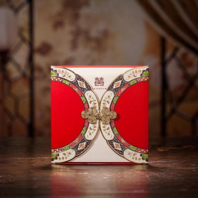 WISHAMDE CW3082 Red Chinese Wedding Invitation Card with Buckle