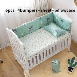 Förderung! 6 PCS Elch Baby Krippe Bettwäsche Set Baby 100% Baumwolle Babybett Bettwäsche Set, enthalten (4 stoßfänger + blatt + kissen abdeckung)
