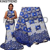 High Quality African Lace Fabric 2017 Latest African Guipure Lace For Sew Nigeria Guipure Lace Fabric