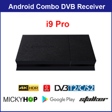 Box Android IPTV Stalker Middleware iPremuim i9PRO STC Supporto Connettore Digitale DVB-S2 + DVB-T2/Via Cavo/ISDB-T + IPTV Android TV Box(China)