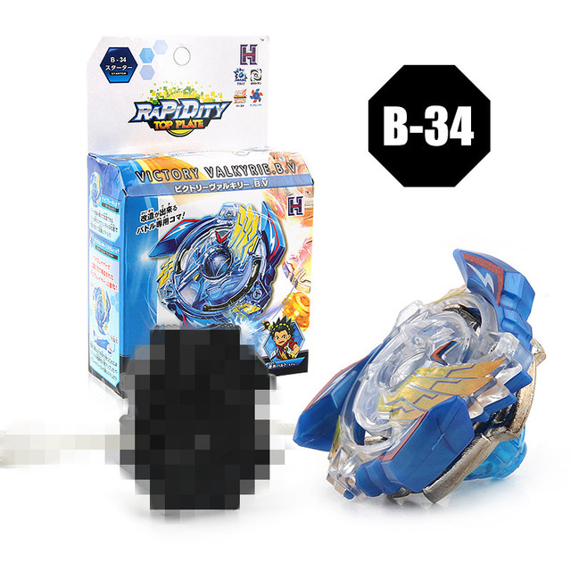 4 Stlyes New Spinning Top Beyblade BURST 3056 With Launcher And Original Box Metal Plastic Fusion 4D Gift Toys For Children