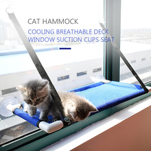 Breathable Hammock For Cat Window Perch Bed Cooling Suction Cups Seat Shelves Beds for Hold UP 10KG 3 colors