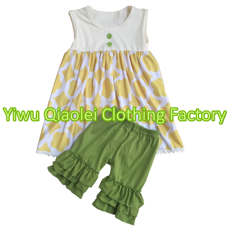 Fashion Vintage Style Sleeveless Tops And Ruffle Pants