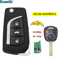 Upgraded Flip 3 Button Remote Car Key Fob 312MHz With 4C Chip for Lexus RX300 1999 2003 FCC ID: N14TMTX 1