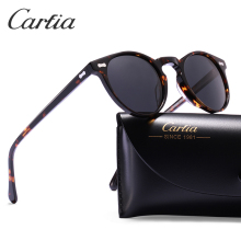 Carfia Vintage Sunglasses Gregory Peck Classical Round Women Brand Designer UV400 Polarized