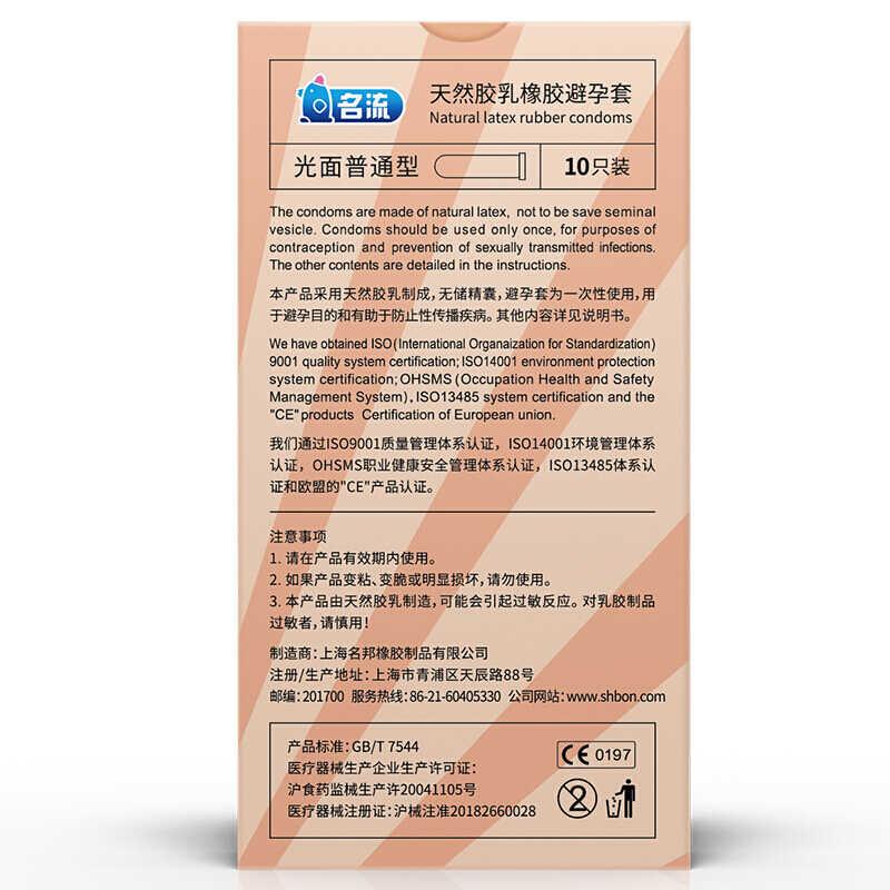 Persönlichkeit 30 teile/los Oral Sex Kondome Kirsche Geschmack Obst Sex Produkte Duldet Für Oral Sex Perfekte Sex Vergnügen